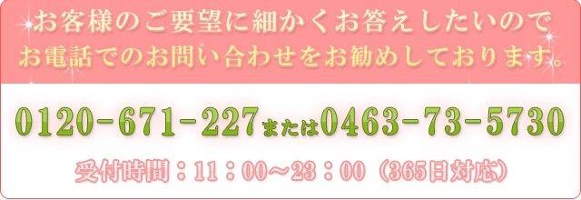 16533161.jpg (26 KB)